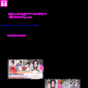 TЯicKY&吉祥寺NEPO共同主催 『前へススメ!』vol.3(TЯicKY/高崎ヘラクライスト竜爾/momoca/愛沢絢夏)