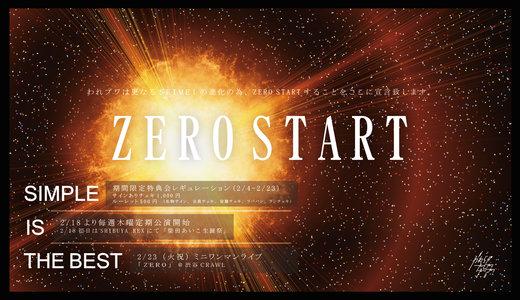 ZERO START
