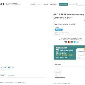 NEO BREAK 4th Anniversary Live~夢のカタチ~