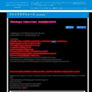 Hello! Project ひなフェス 2021「モーニング娘。'21 プレミアム」