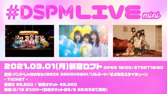 #DSPMLIVE mini