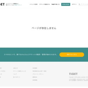 W.東京不定期単独公演(2021/3/27)