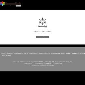 ワッくるの朝活3 〜体操服LIVE〜