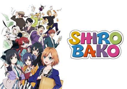 『SHIROBAKO』 から見るP.A.WORKS の想い 15:50~16:30 P.A.WORKSはもがいてるんだ!
