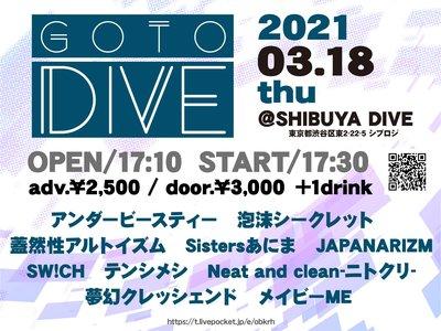 GoTo DIVE Vol.9