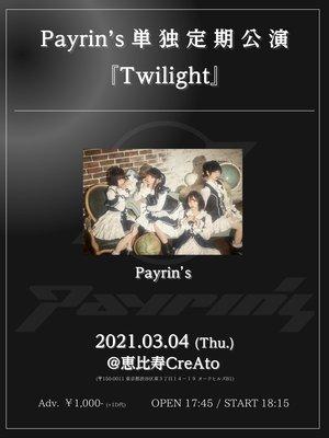 Payrin's 単独定期公演 「Twilight」3/4