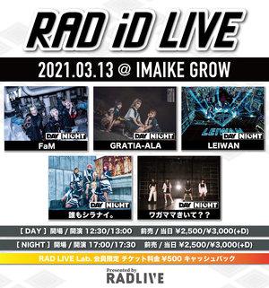 RAD iD LIVE (2021/03/13 [NIGHT])