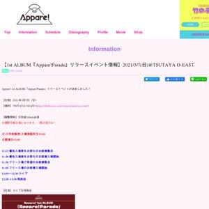Appare! 1st ALBUM「Appare!Parade」発売記念リリースイベント 3/7