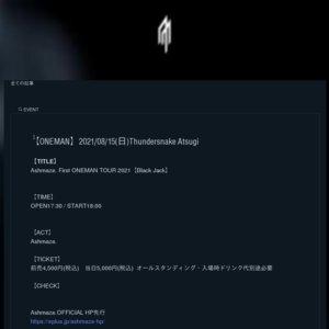 Ashmaze. First ONEMAN TOUR 2021 【Black Jack】 厚木公演