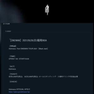 Ashmaze. First ONEMAN TOUR 2021 【Black Jack】 福岡公演