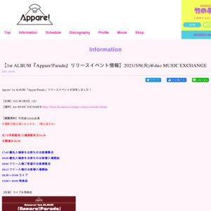 Appare! 1st ALBUM「Appare!Parade」発売記念リリースイベント 3/9