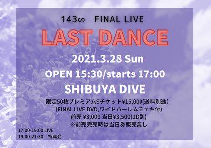 143∽ FINAL LIVE 〜LAST DANCE〜