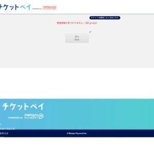 """喰らいマックス Supported by """"くじライブ"""" @ねりま光が丘Cherry Blossom Festa 2021【DAY1】"""