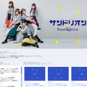 サンドリオン ワンマンライブ「Spring☆ふぇすた2021~Happiness 4 you~」