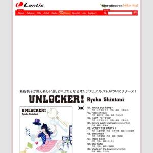 新谷良子「UNLOCKER!」発売記念特典お渡し会