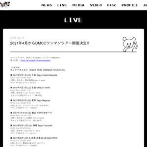 DMCC REAL ONEMAN TOUR 2021 @東京・Zepp Tokyo