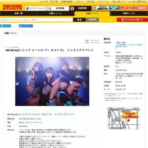 3rd mini ALBUM『ACCELERATION』発売記念インストアイベント