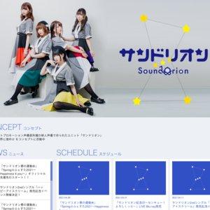 サンドリオン2ndシングル「ハッピーアイスクリーム」発売記念イベント【1回目】