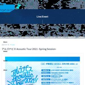 アルゴナビス Acoustic Tour 2021 -Spring Session- 京都 昼公演