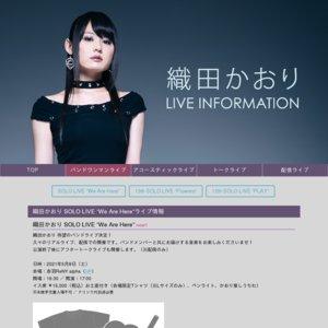 """織田かおり SOLO LIVE """"We Are Here"""""""