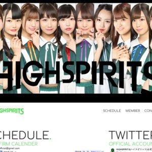 サクヤコノハナ 2ndシングル「あいまいME」&HIGH SPIRITSシングル「Night Walker」ミニライブ&特典会