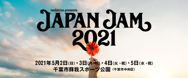 rockin'on presents JAPAN JAM 2021 DAY1