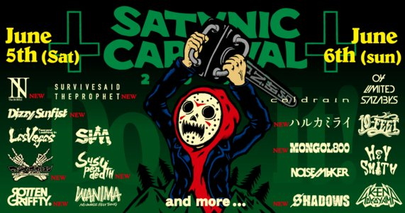 SATANIC CARNIVAL 2021 DAY2