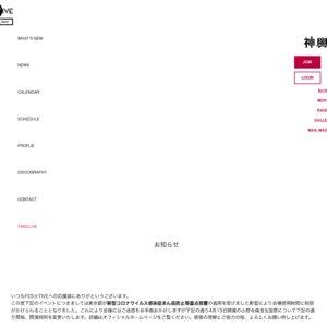 小野寺偉音生誕祭 -古参になろう!- inTSUTAYA O-WEST