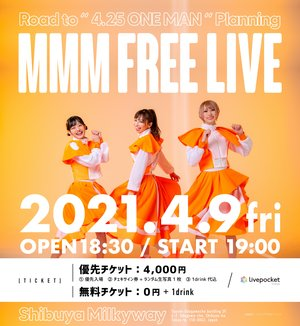 Road to 「4.25 ONE MAN」企画 「MMM FREE LIVE」