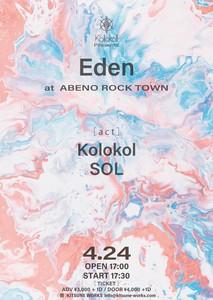 Eden 2021/04/24