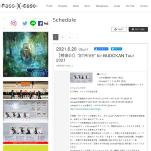 """【振替】""""STRIVE"""" for BUDOKAN Tour 2021-Ex libris PassCode Set-"""