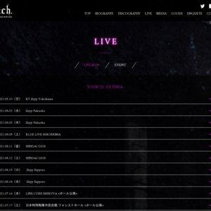 TOUR'21 -ULTIMA- 横浜公演