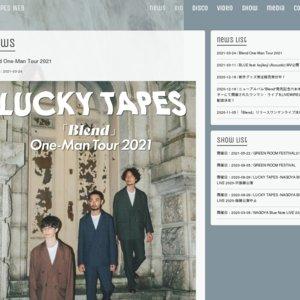 LUCKY TAPES「Blend」One-Man Tour 2021 東京公演