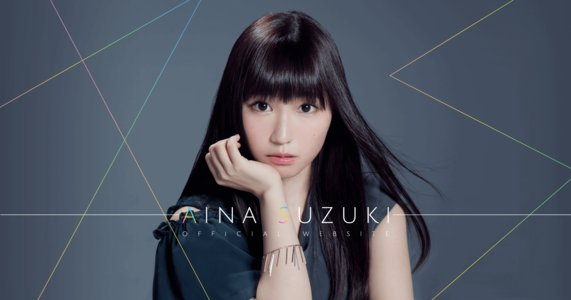 Aina Suzuki 1st Live Tour ring A ring – はっぴーにゃーすでぃ♪ –
