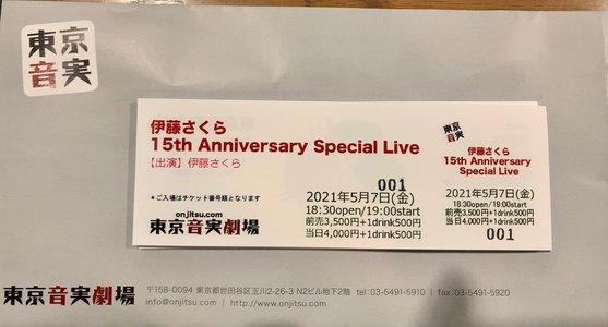 伊藤さくら活動15周年記念 15Th Anniversary Special Live