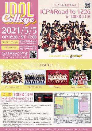 【時間変更】ICP #Roadto1226in1000club (2021/05/05)