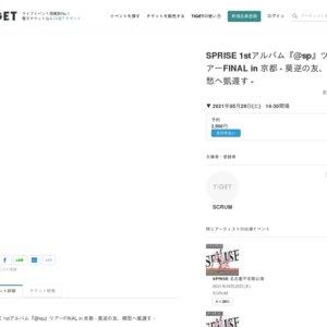 (仮題)SPRISE 「@ sp_」リリース記念ツアー京都公演