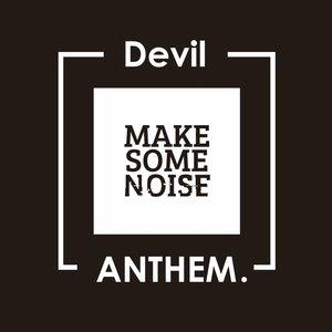 Devil ANTHEM. 定期公演5月 でび定期