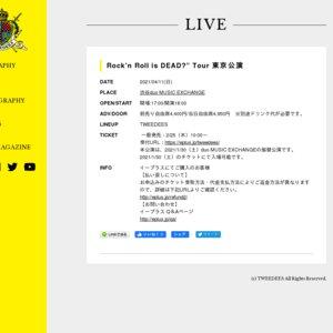 """【振替公演】 """"Rock'n Roll is DEAD?"""" Tour 東京公演"""