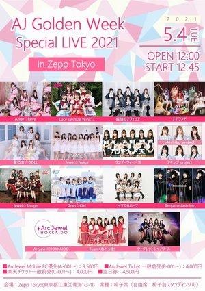 【5/4】AJ Golden Week Special LIVE 2021 in Zepp Tokyo