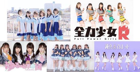 【4/17】「IDOL LIVE in BATUR TOKYO」
