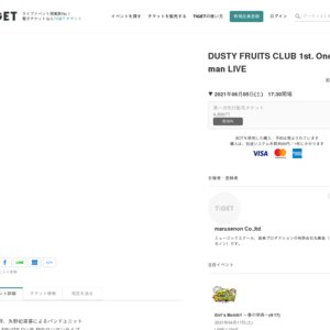 DUSTY FRUITS CLUB 1st One man LIVE