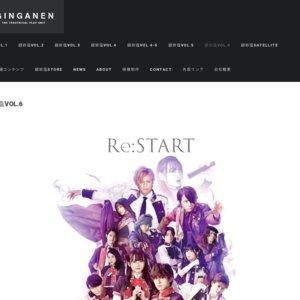 銀岩塩VOL.6 FUSIONICAL STAGE 「ABSO-METAL RE:START 1&2 」6月10日(木)13:30