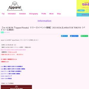 Appare! 1st ALBUM「Appare!Parade」発売記念リリースイベント 4/24