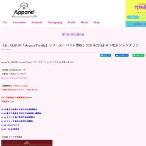 Appare! 1st ALBUM「Appare!Parade」発売記念リリースイベント 4/25