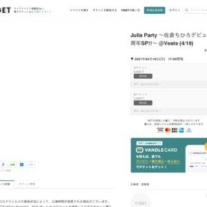 Julia Party 〜佐倉ちひろになって5年経ちましたSP!!〜 @Veats