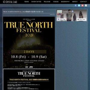 TRUE NORTH FESTIVAL 2021 Day1