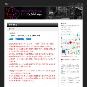 【延期】フィロソフィーのダンスヲタク統一試験