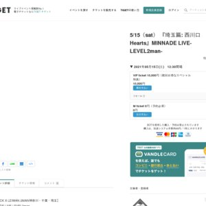 【AIBECK X LEIWAN 2MAN埼玉】 MINNADE LIVE-LEVEL2man-