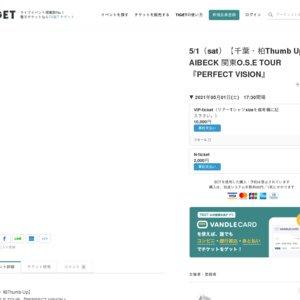 5/15(sat)【埼玉・西川口Hearts】 AIBECK 関東O.S.E TOUR 『PERFECT VISION』